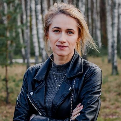 Olga Kasprzyk